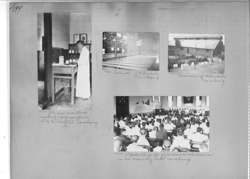 Mission Photograph Album - China #13 page 0194