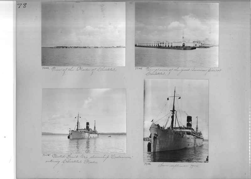Mission Photograph Album - Panama #03 page 0078