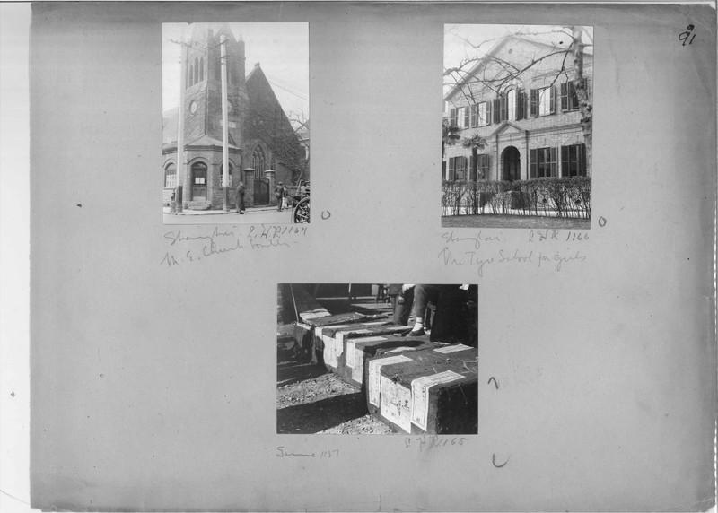 Mission Photograph Album - China #19 page 0091
