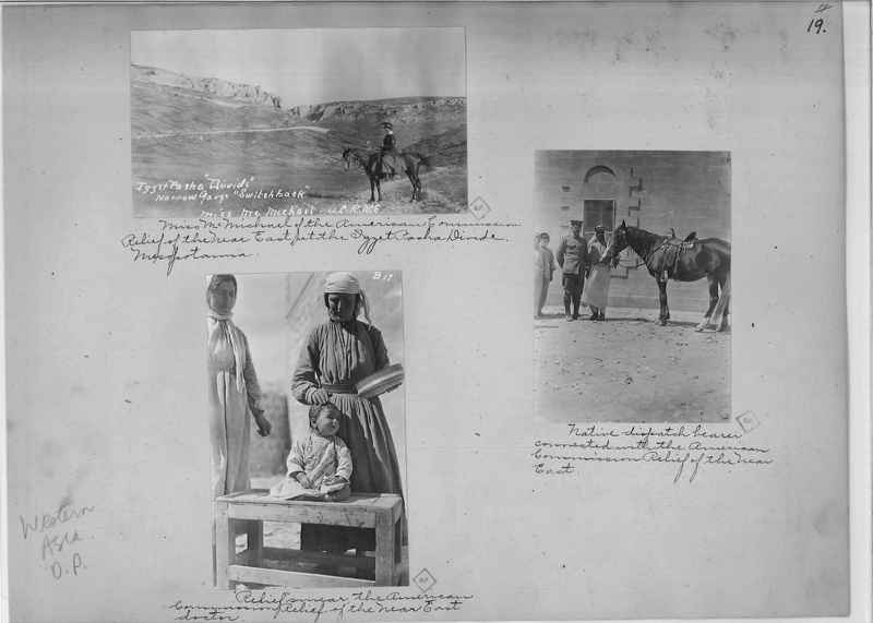 Mission Photograph Album - Western Asia - O.P. - #01 page_0019