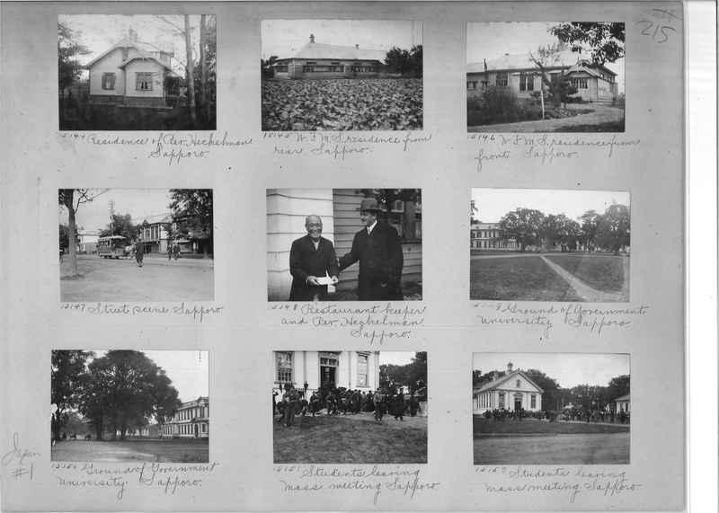 Mission Photograph Album -  Japan #01 Page 0215