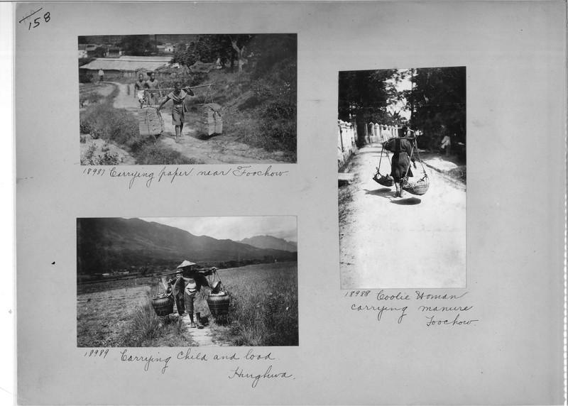 Mission Photograph Album - China #5 page 0158