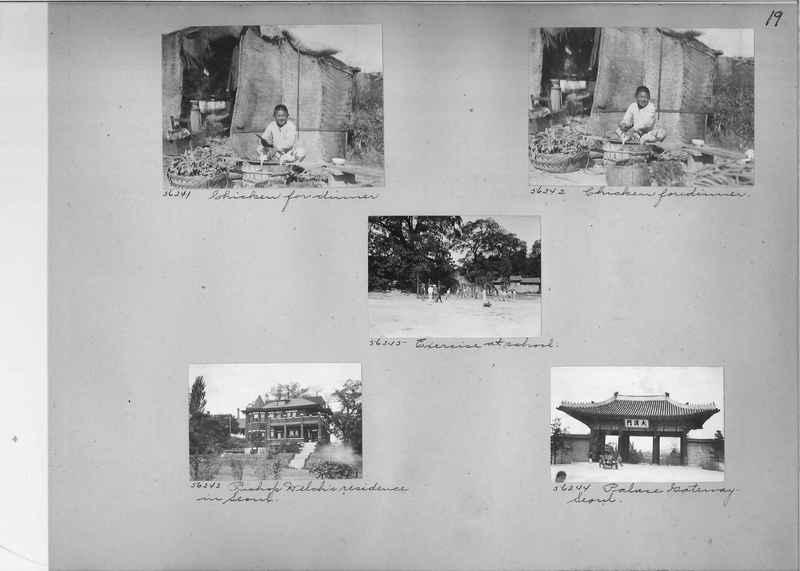 Mission Photograph Album - Korea #5 page 0019