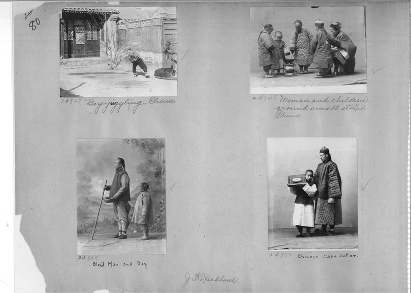 Mission Photograph Album - China #7 page 0080
