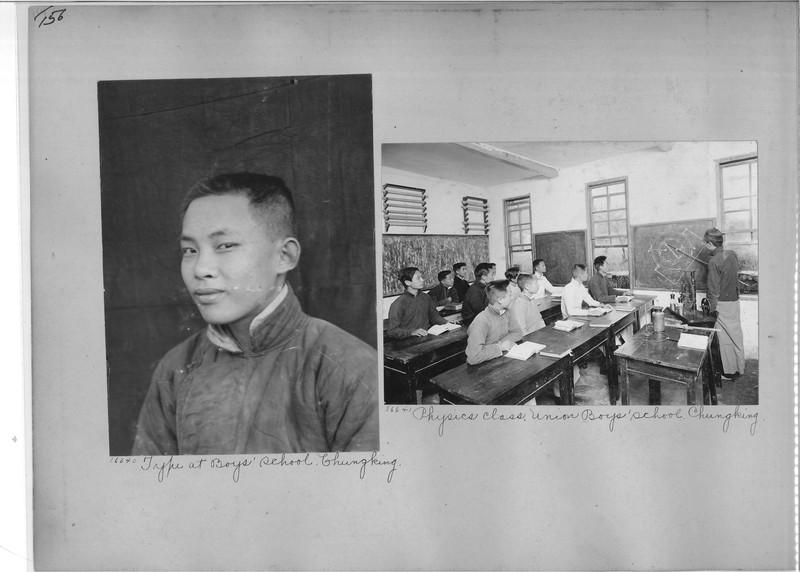 Mission Photograph Album - China #13 page 0156