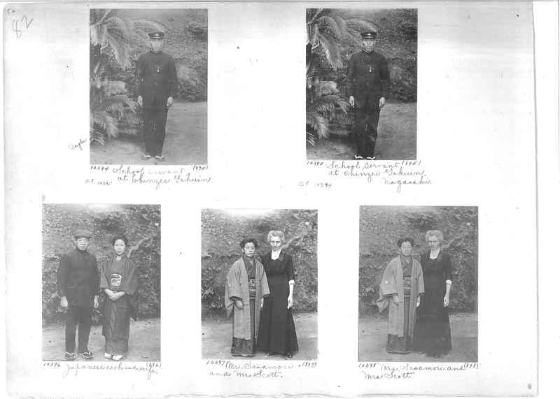 Mission Photograph Album -  Japan #01 Page 0082
