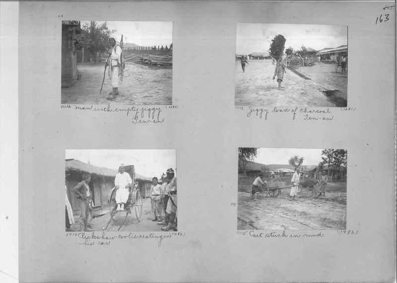 Mission Photograph Album - Korea #1 page 0163