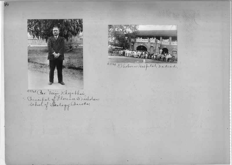 Mission Photograph Album - India #13 Page 0086