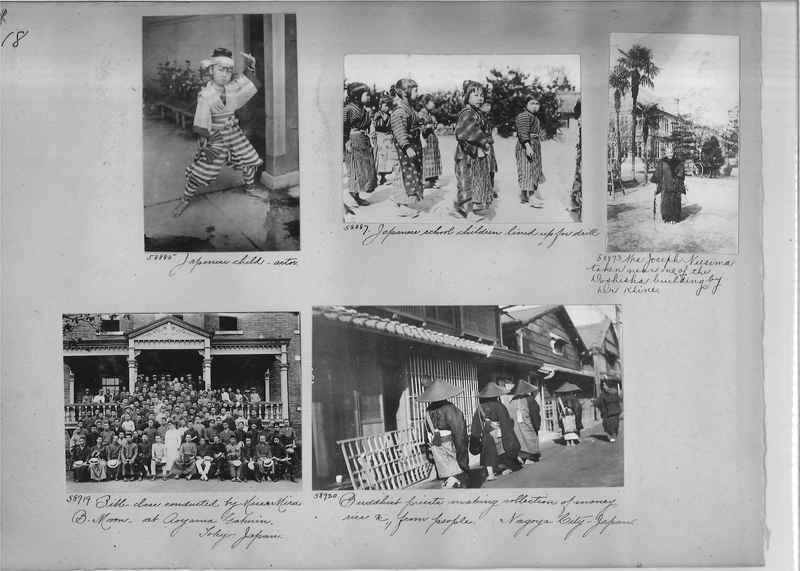Mission Photograph Album - Japan #05 Page 0018