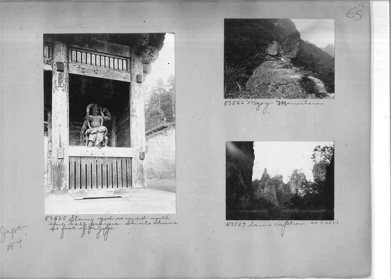 Mission Photograph Album - Japan #04 Page 0065