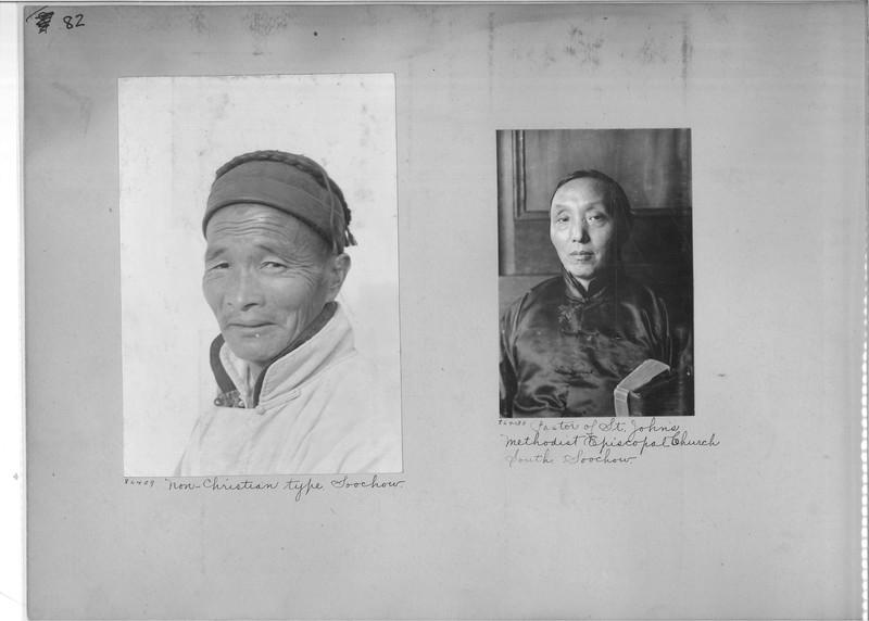Mission Photograph Album - China #13 page 0082