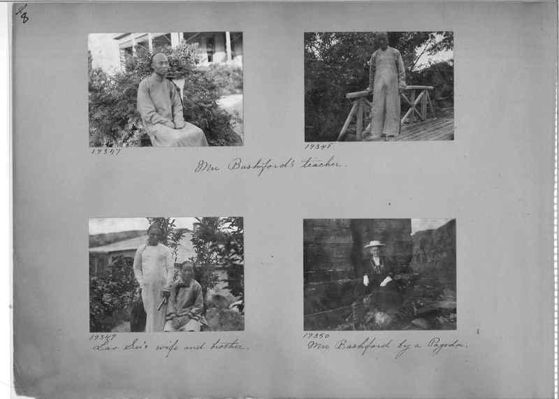 Mission Photograph Album - China #6 page 0008