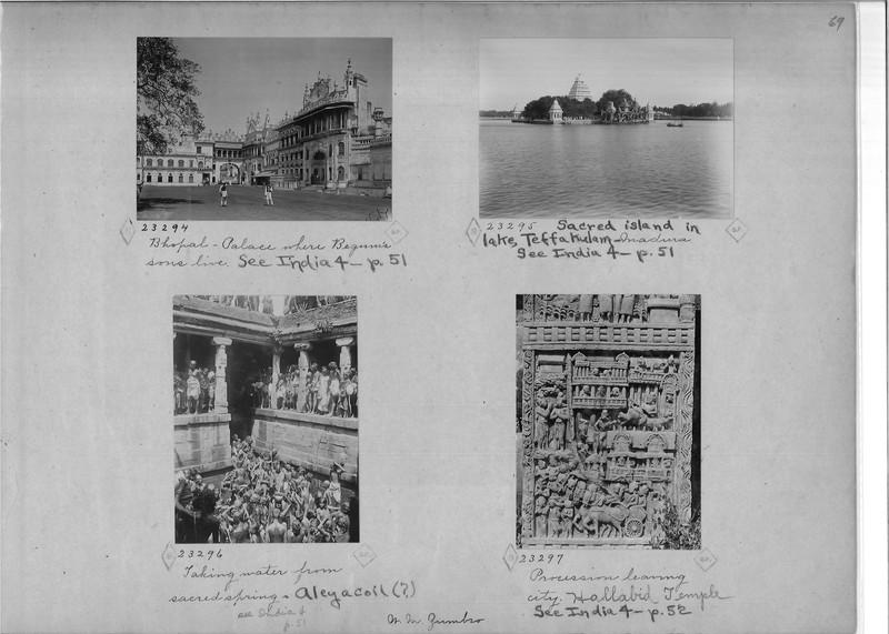 Mission Photograph Album - India - O.P. #02 Page 0069