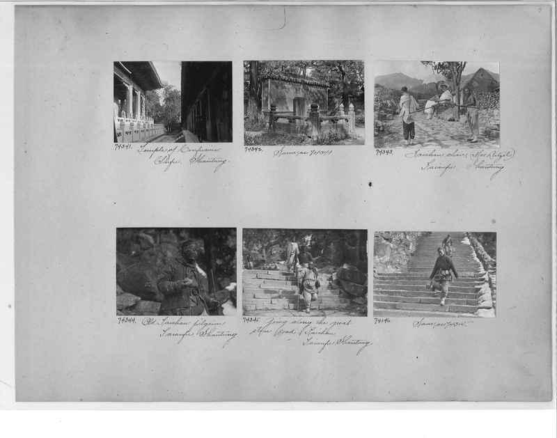 Mission Photograph Album - China #10 pg. 0007
