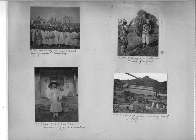 Mission Photograph Album - Korea #2 page 0132