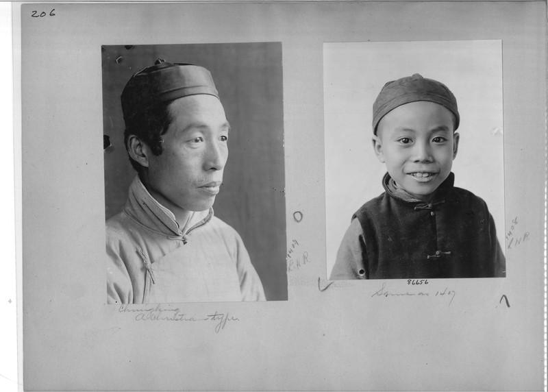 Mission Photograph Album - China #19 page 0206