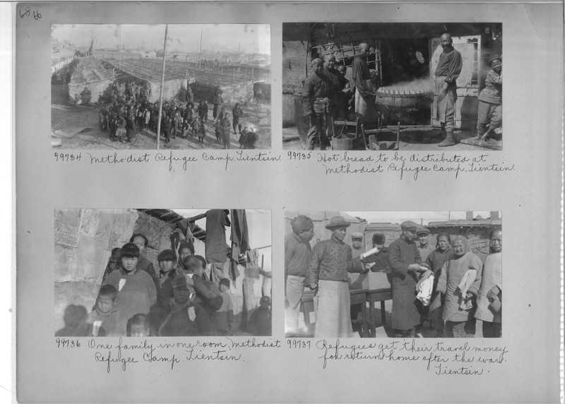 Mission Photograph Album - China #15 page 0066