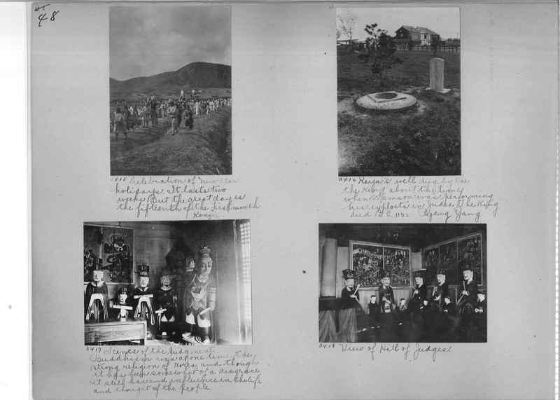 Mission Photograph Album - Korea #1 page 0048
