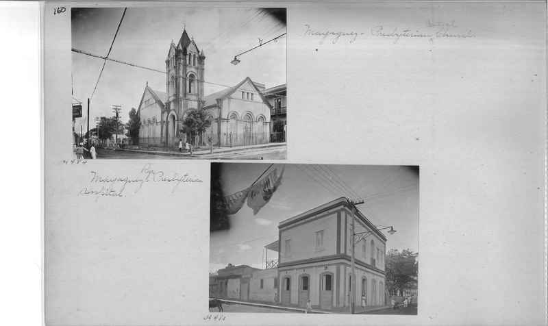 Mission Photograph Album - Puerto Rico #1 page 0160