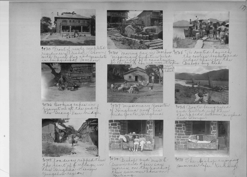 Mission Photograph Album - China #14 page 0177