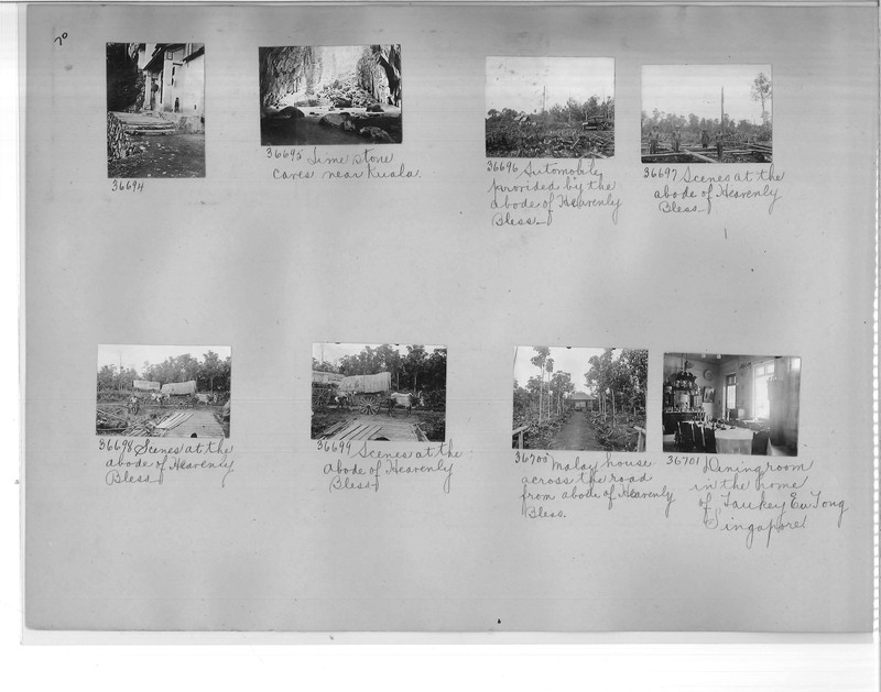 Mission Photograph Album - Malaysia #2 page 0070