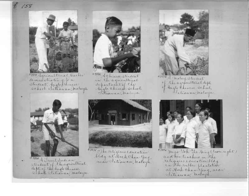 Mission Photograph Album - Malaysia #7 page 0158