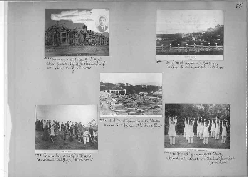 Mission Photograph Album - China #2 page  0055