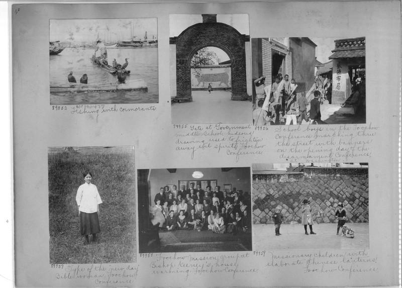 Mission Photograph Album - China #14 page 0020