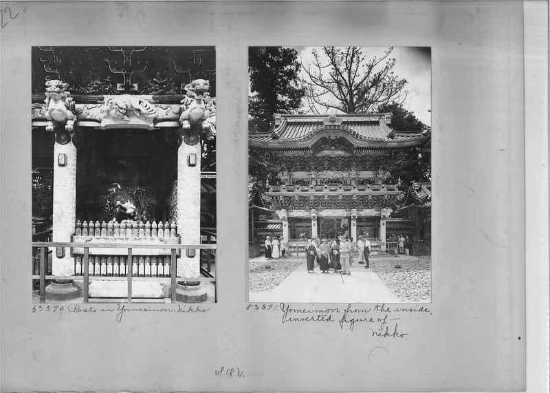 Mission Photograph Album - Japan #04 Page 0022