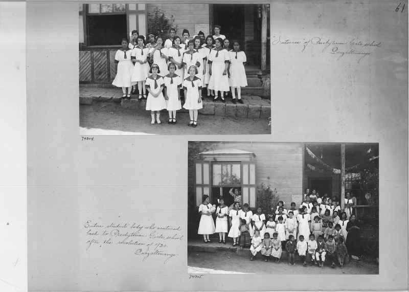 Mission Photograph Album - Panama #03 page 0061