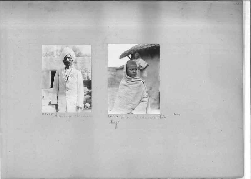 Mission Photograph Album - India #05_0151