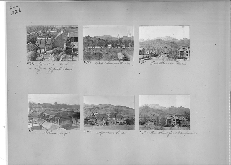 Mission Photograph Album - China #6 page 0226