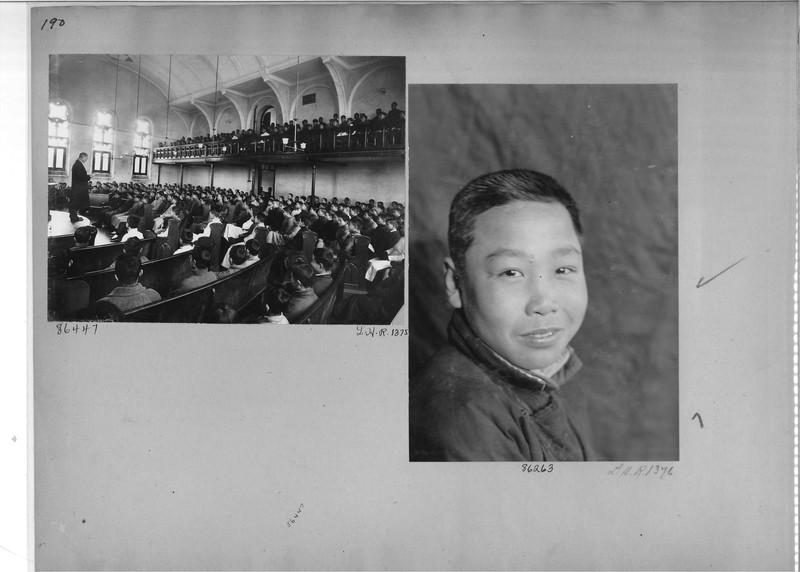 Mission Photograph Album - China #19 page 0190