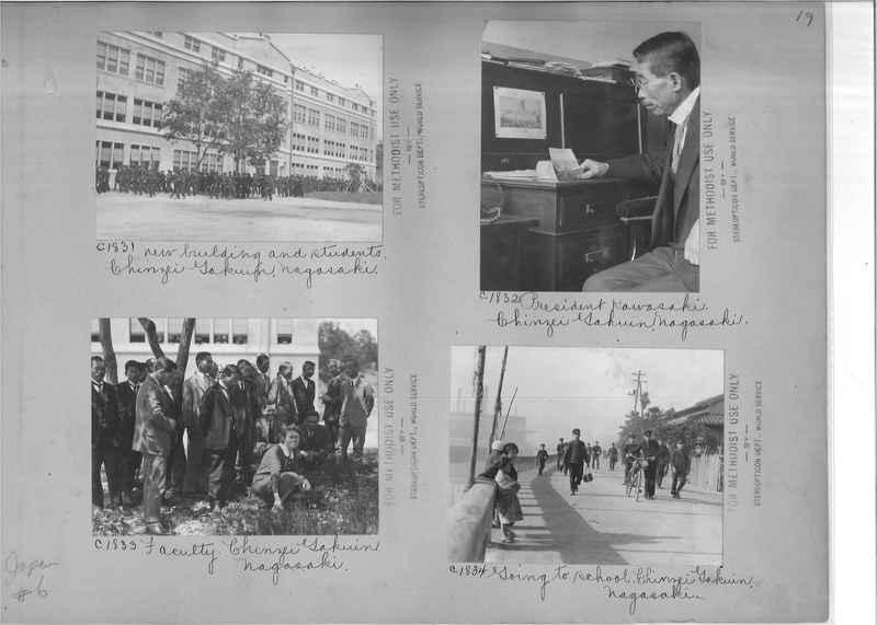 Mission Photograph Album - Japan #06 Page 0019