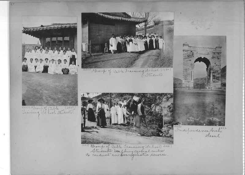 Mission Photograph Album - Korea #2 page 0092