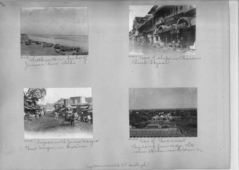 Mission Photograph Album - India #03 page_0092