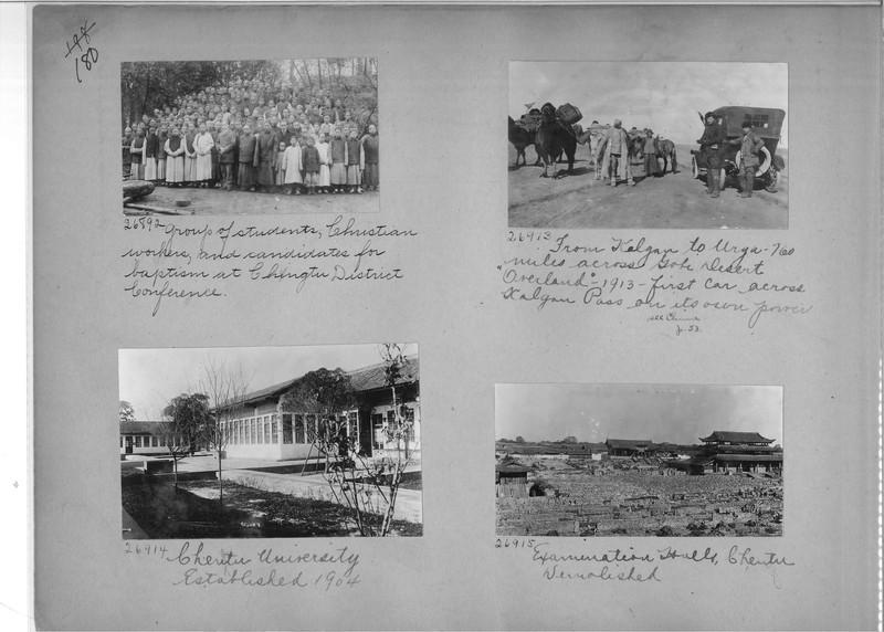 Mission Photograph Album - China #7 page 0180
