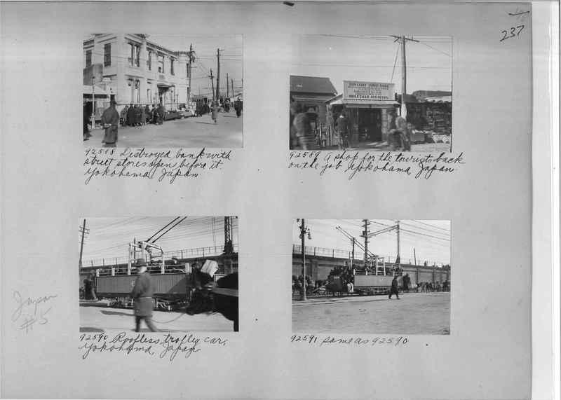 Mission Photograph Album - Japan #05 Page 0237