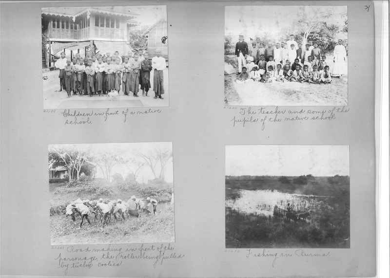 Mission Photograph Album - India #03 page_0021