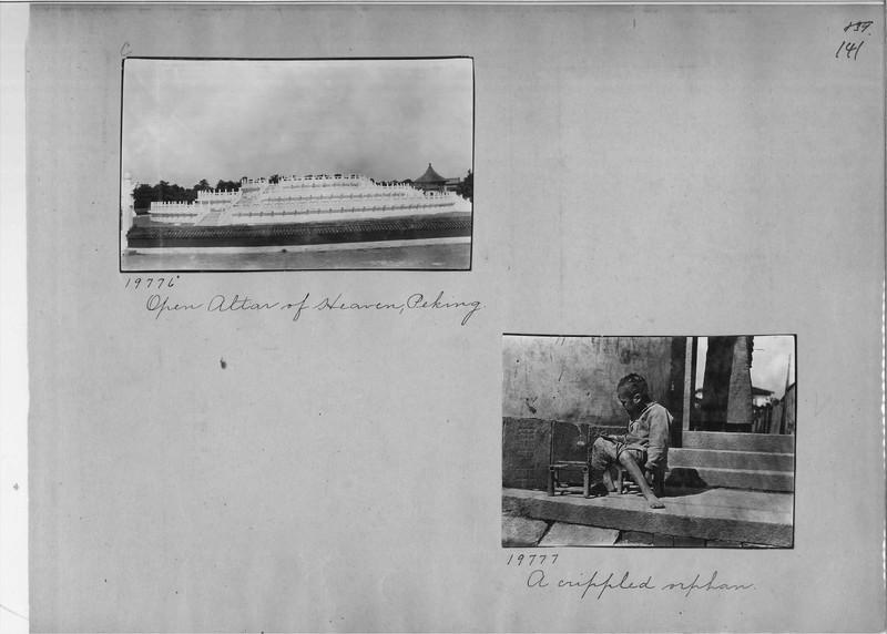 Mission Photograph Album - China #6 page 0141
