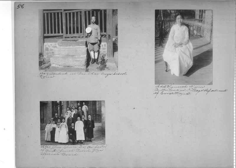 Mission Photograph Album - Korea #5 page 0058