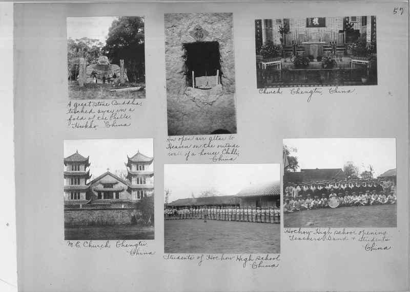China-OP-3_0057.jpg