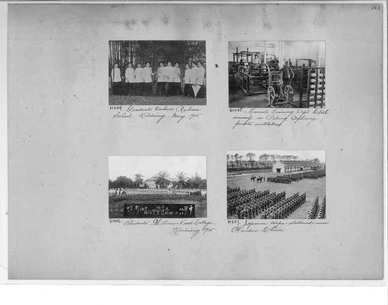 Mission Photograph Album - China #10 pg. 0163