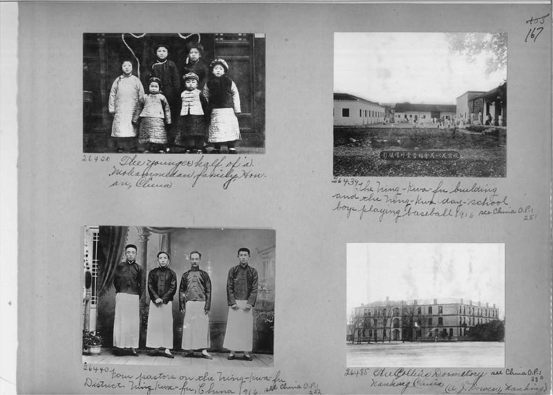 Mission Photograph Album - China #7 page 0167