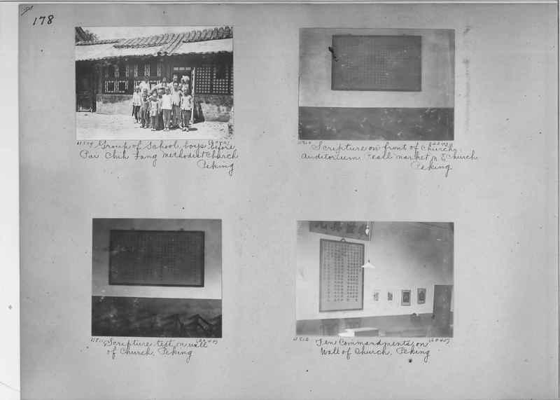 Mission Photograph Album - China #2 page  0178