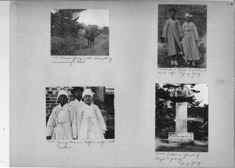 Mission Photograph Album - Korea #2 page 0131