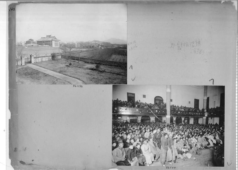 Mission Photograph Album - China #19 page 0162