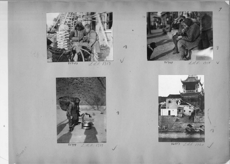 Mission Photograph Album - China #19 page 0007