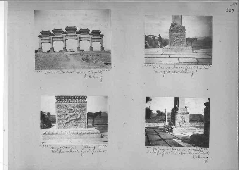 Mission Photograph Album - China #2 page  0207
