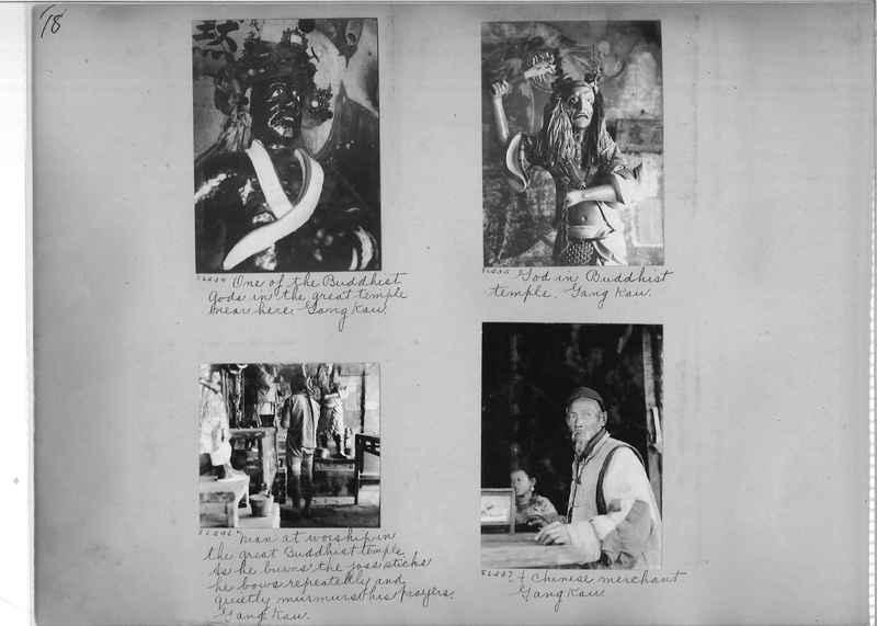 Mission Photograph Album - China #13 page 0018
